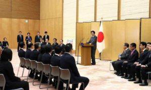 ジャパンSDGsアワード 内閣