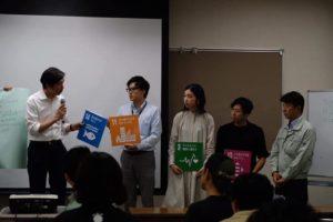 SDGs CSR