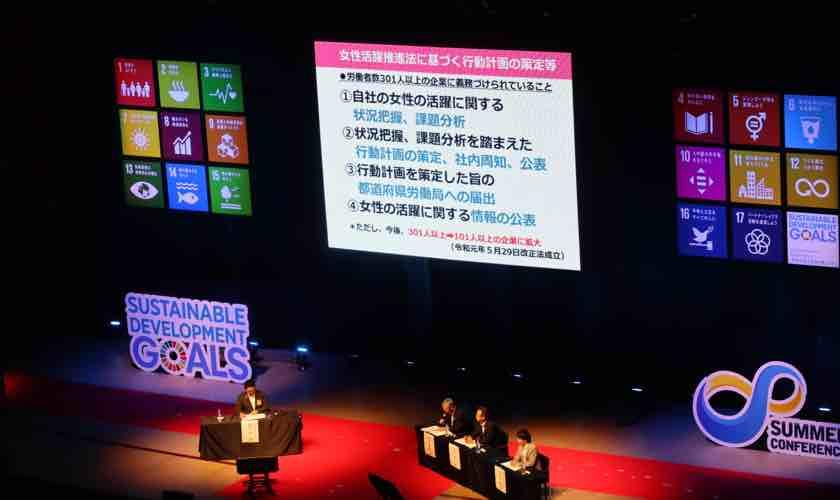 SDGs JC